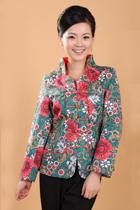 Mandarin Floral-painting Jacket (RM)