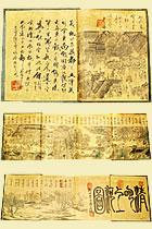Silk Painting Album - Qinming Shang He Tu