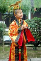 Boy's Little Emperor's Court Dress (RM)