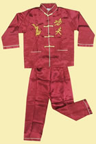 Bargain - Boy's Kungfu Uniform (Crimson)
