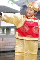 Boy's Mandarin Cheongsam Suit (RM)