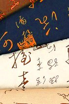 Fabric - Chinese Calligraphy Cotton Linen (Multicolor)