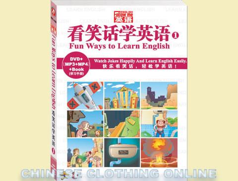 看笑話學英語(1) (DVD+MP3+MP4+課本)
