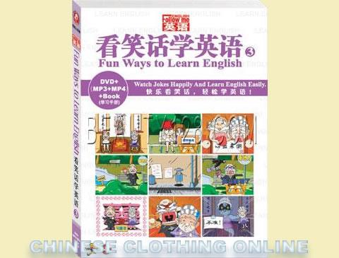 Fun Ways to Learn English (3) (DVD+MP3+MP4+Text)