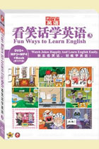 Fun Ways to Learn English (3) (DVD+MP3+MP4+Text)