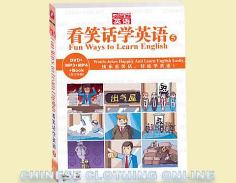 看笑話學英語(5) (DVD+MP3+MP4+課本)
