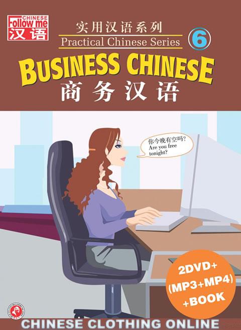 跟我學漢語教材系列(6)-商務漢語 (2xDVD+MP3+MP4+課本)