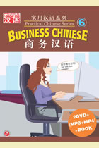 Practical Chinese Series (6) - Business Chinese (2DVD+MP3+MP4+Text)