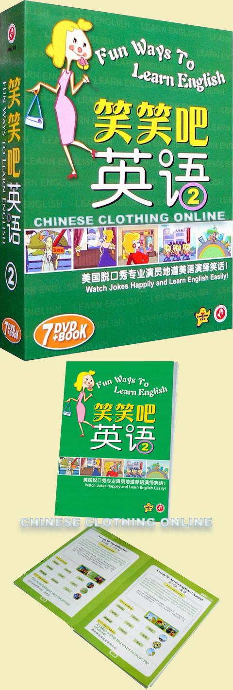 Fun Ways to Learn English (2) (7DVD+Text)