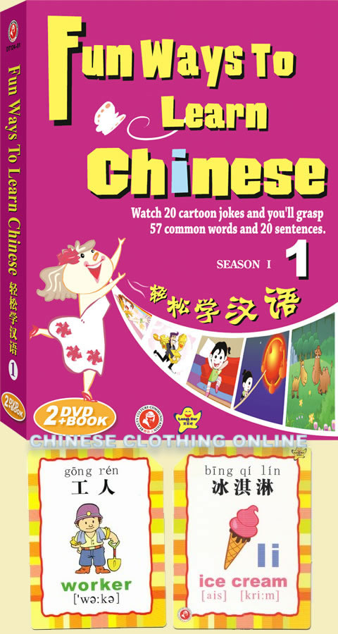 Fun Ways to Learn Chinese (I) (2 DVD + Text + Word Cards)