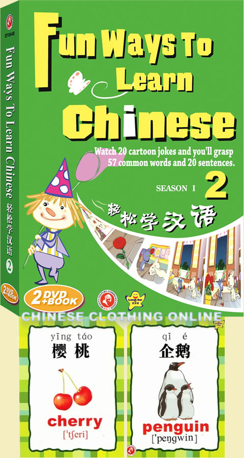 Fun Ways to Learn Chinese (II) (2 DVD + Text + Word Cards)