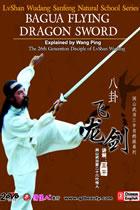 Lvshan Wudang - Bagua Flying Dragon Sword Part I, II