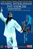 Lvshan Wudang - Five-element Interlinked Boxing of Wudang