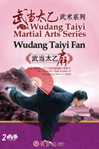 Wudang Taiyi Martial Arts Series - Wudang Taiyi Fan