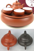 Zisha Porcelain Gongfu Tea Set