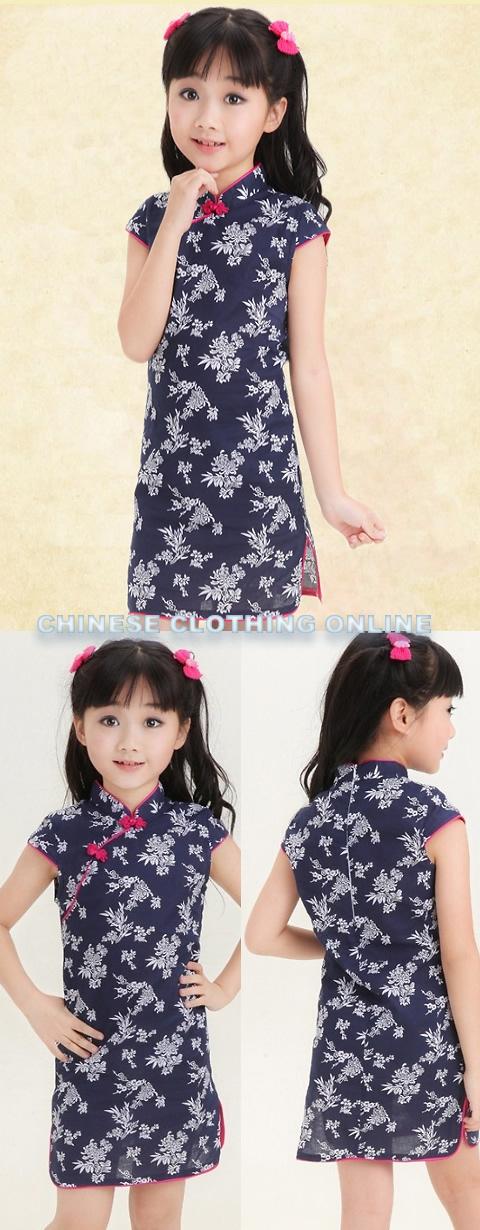 特價品-女童印花旗袍 (成衣)