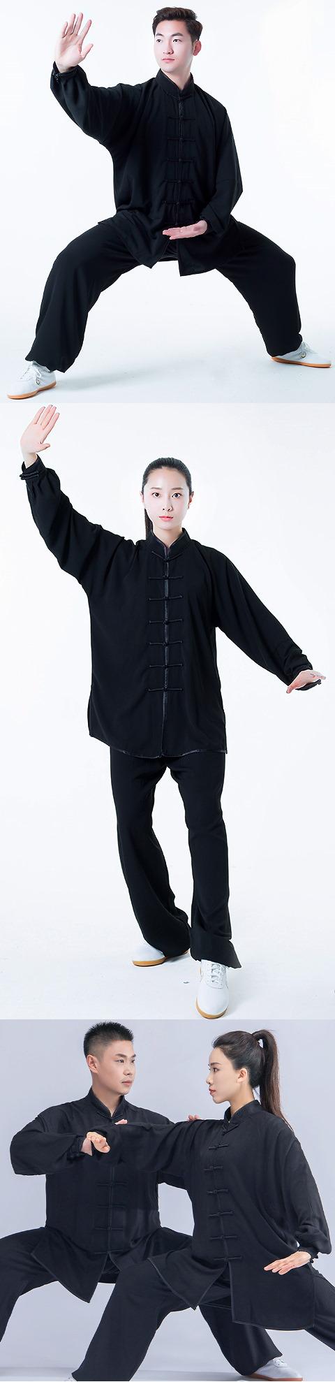Professional Taichi Kungfu Uniform with Pants - Cotton/Silk - Black (RM)