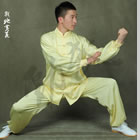 Professional Taichi Kungfu Uniform with Pants - Silk Fibroin Satin - Light Yellow (RM)