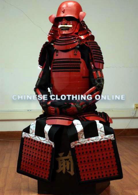 Samurai Armour (CM)