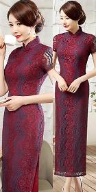 Cup-sleeve Gorgeous Embroidery Gauze Cheongsam (RM)