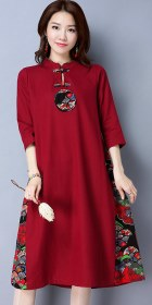 Ethnic Mid-length Dress with patches-Burgundy (RM)