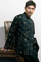 Mandarin Jacket (CM)