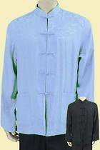 Mandarin Reversible Jacquard Jacket (CM)
