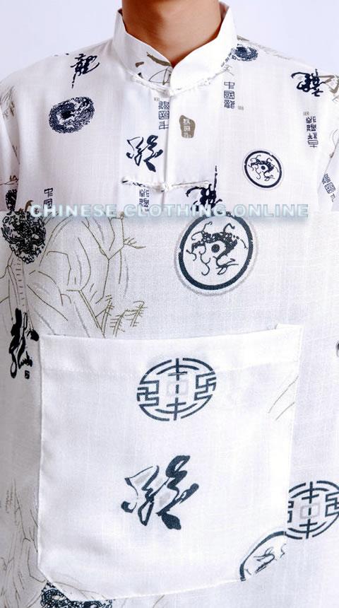 Bargain - Short-sleeve Dragon Mandarin Shirt - Cream White