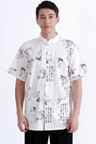 Short-sleeve PLum Blossoms Mandarin Shirt - Cream White (RM)