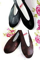 Round Opening Jacquard Shoes (Xiaoyuankou)