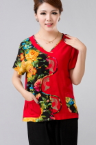 Bargain - Embroidery and Floral Patches Blouse (RM)