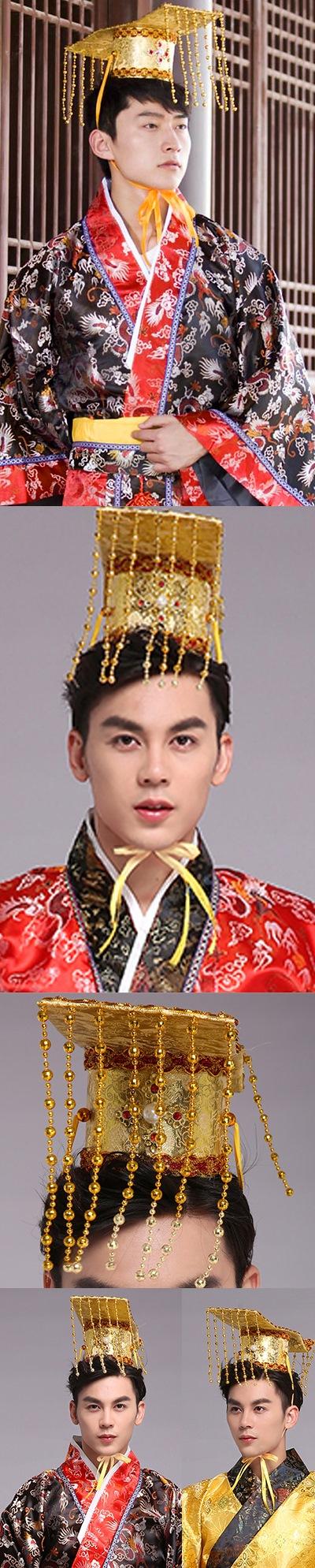 Han-dynasty Emperor Coronet