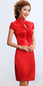 Cuff-sleeve Short-length Bridal Cheongsam (RM)