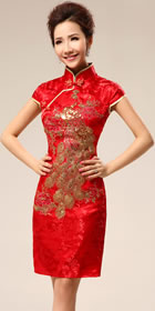 Cup-sleeve Long-length Prom/Bridal Cheongsam (RM)