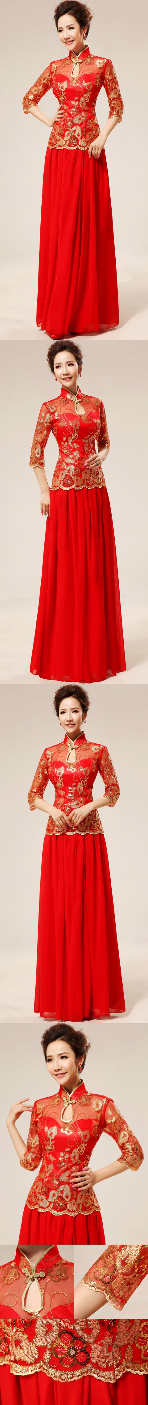 Elbow-sleeve Long-length Bridal Cheongsam (RM)