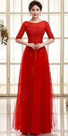Elbow-sleeve Long-length Prom Dress (RM)
