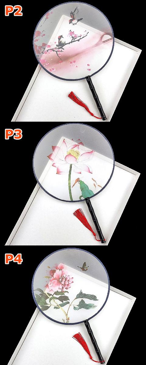 團扇 - 花鳥圖(多種圖案)