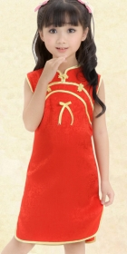 Girl's Sleeveless Jacquard Cheongsam Dress (RM)