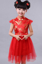 Girl's Cup-sleeveless Prom Cheongsam (RM)