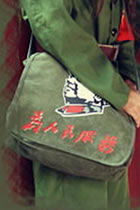 Red Guard Shoulder Bag