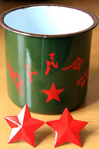 Genuine People's Liberation Army Enamel Mug