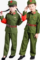 Kids' People's Liberation Army / Red Guard Outfit (RM)