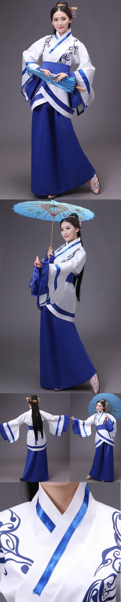 漢朝曲裾漢服 (成衣)