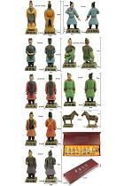 彩色兵馬俑一套九件 (8厘米) 精裝