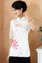 Floral Embroidery Elbow-sleeve Chinese Ethnic Blouse (Ready-Made)