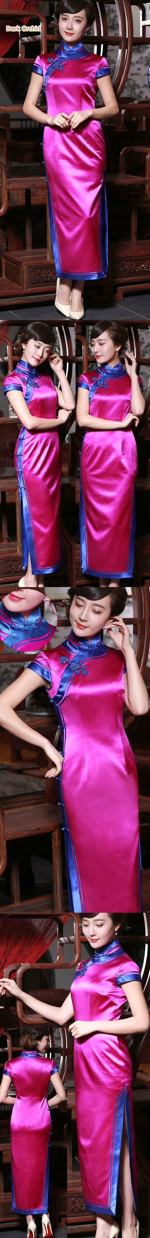 碗袖長身旗袍(定做)