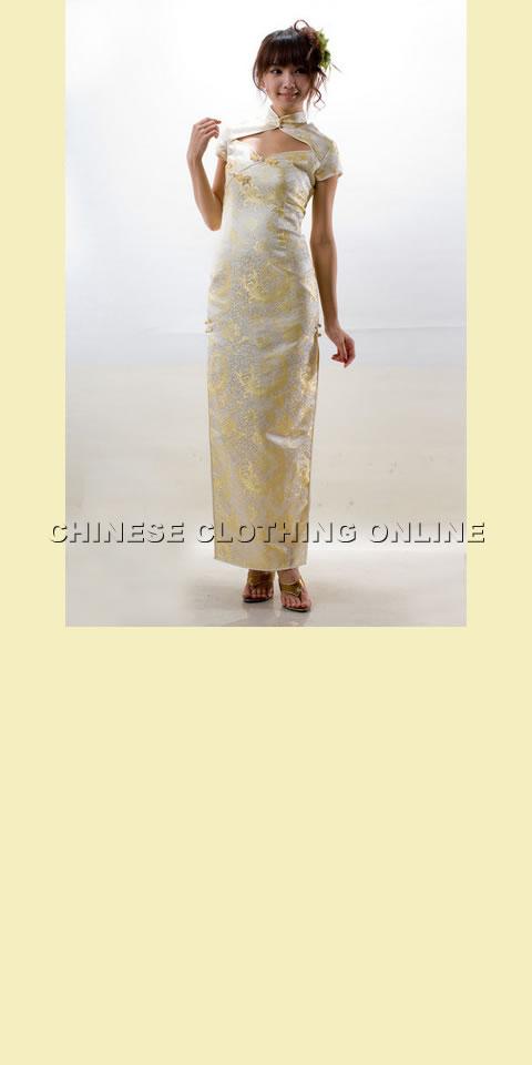碗袖鑽石領口長身旗袍(定做)