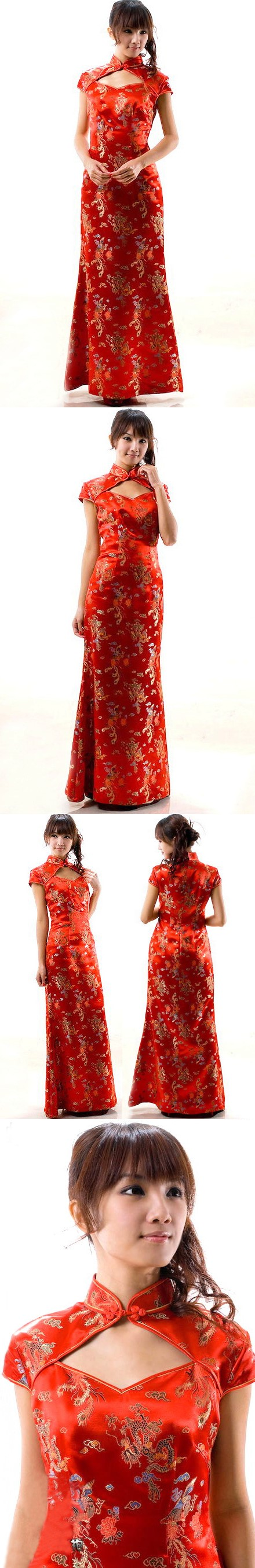 Short-sleeve Fishtail Cheongsam (CM)