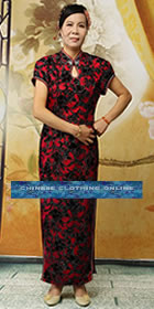 Short-sleeve Long-length Cheongsam (RM)