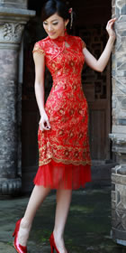 Cup-sleeve Mid-length Cheongsam (RM)